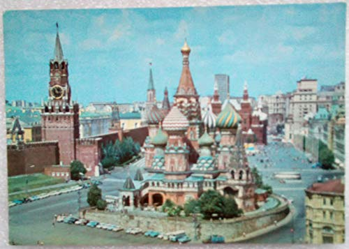 1976 Moscow. View of the central part of the city. Vintage USSR Soviet Union Russian Postcard -