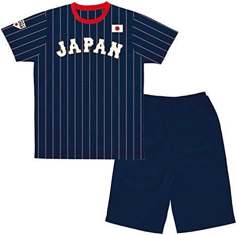 野球日本代表 侍ジャパン 半袖パジャマ上下セット メンズ 大人用【2507456】