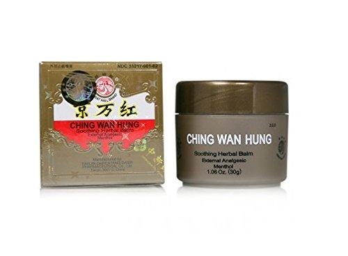 Ching Wan Hung - Burn Cream - External Ointment - 1.06oz. (30g.)