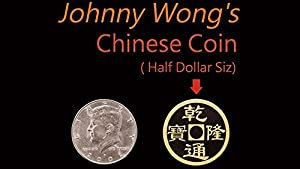 Johnny Wongs Chinese Coin Half Dollar Size by Johnny Wong