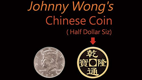 Johnny Wongs Chinese Coin Half Dollar Size by Johnny - Face Double Toy