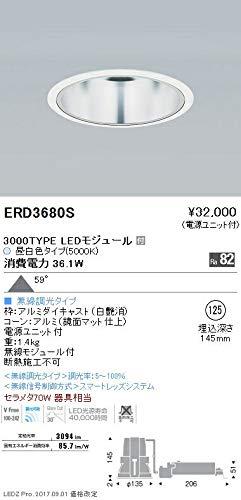 ENDO LEDベースダウンライト 昼白色5000K 埋込穴φ125mm 無線調光 セラメタ70W相当 超広角 ERD3680S(ランプ付) B07HQDRV47