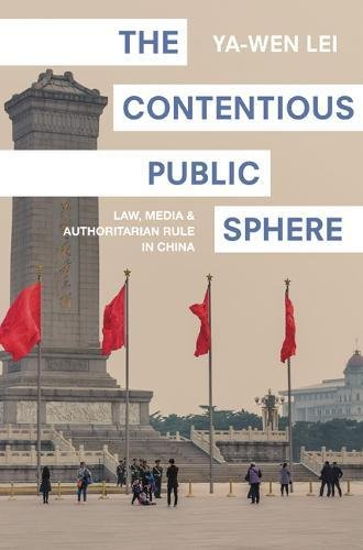 The Contentious Public Sphere: Law, Media, and Authoritarian Rule in China (Princeton Studies in Contemporary China) (Contemporary Sphere)