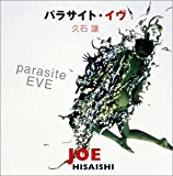 Parasite Eve by O.S.T. (1997-02-01)