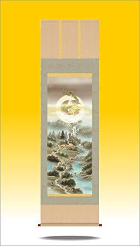 掛け軸-開運四神十牛図/麻生 有山(尺三・開運縁起)MD5-005