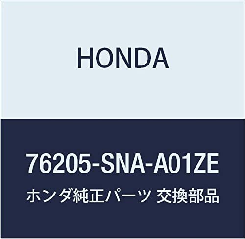 Genuine Honda 76205-SNA-A01ZF Mirror Housing Set
