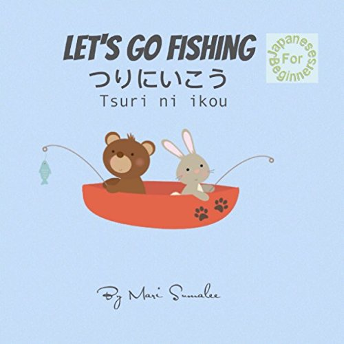 Let's go fishing つりにいこう Tsuri ni ikou: Japanese for Beginners Edition by Independently published
