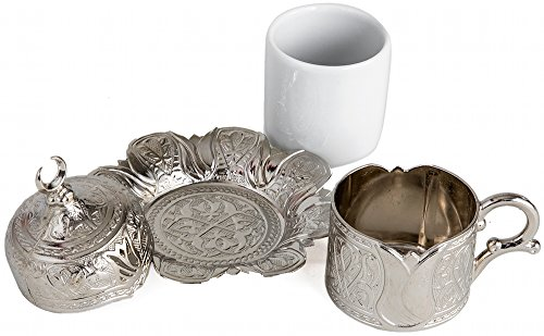 (Demmex Turkish Coffee Cup with Inner Porcelain, Metal Holder, Saucer and Lid, 4 Pieces (Silver Tulip))