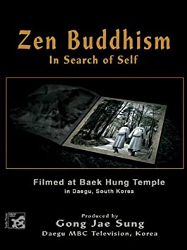 Zen Buddhism: In Search of Self (English Subtitled) / Amazon Instant Video