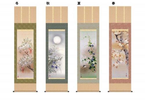 縁起担ぎ 春夏秋冬、季節に合わせて駆けかえられる四季花鳥掛軸。 人気 近藤 玄洋掛軸(尺三) 四季花鳥 夏MA6-02 B011K8ZR1C