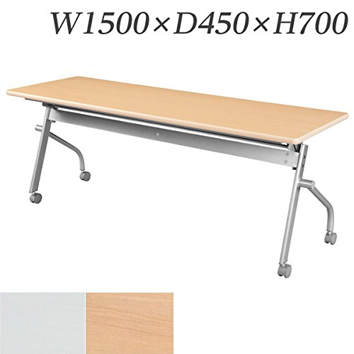 生興 テーブル KSP型スタックテーブル W1500×D450×H700 天板ハネ上げ式 平行スタック式 棚付 KSP-1545N ネオホワイト B015XOK192 ネオホワイト ネオホワイト