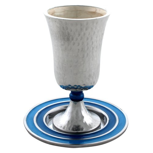 Hammered Aluminum Kiddush Wine Goblet Cup with Enameled Blue Saucer