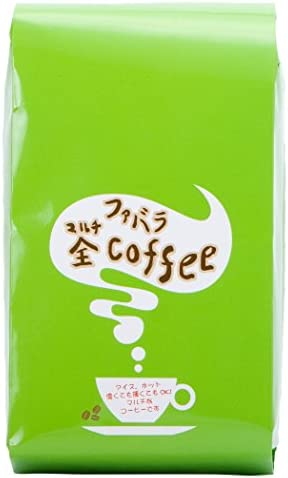 ファバラ全(マルチ)Coffee 1kg