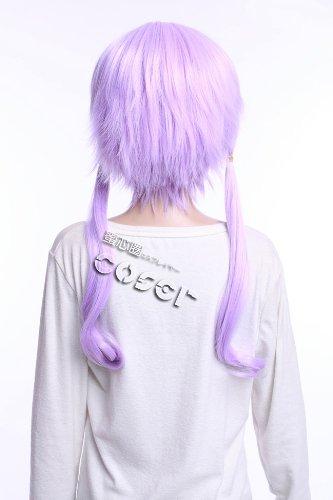 Amazon.com : CosplayerWorld Vocaloid Yuzuki Yukari Wig 63CM ...