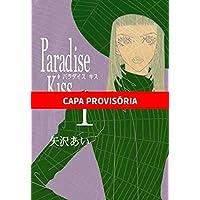 Paradise Kiss Volume 1