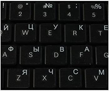 Qwerty Keys Pegatinas de Teclado Ruso Transparentes Letras Blancas - Apto para Cualquier Teclado