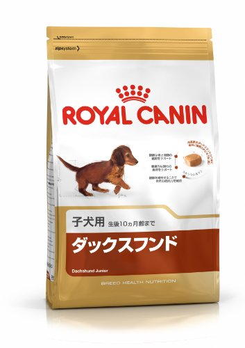 d Junior Dry Mix (1.5kg) (Royal Canin Dachshund)