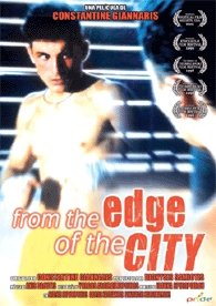 from-the-edge-of-the-city-v-o-s-1998-apo-tin-akri-tis-polis-region-2-import-no-us-format