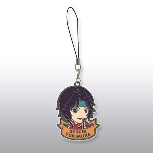 Prince C Awards rubber strap Seiichi Yukimura single item of new lottery tennis most (japan import) by Banpresto