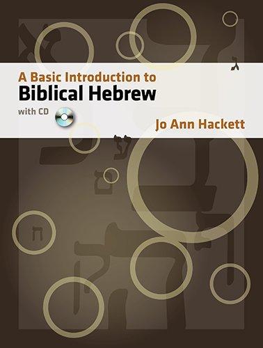Basic Intro.To Biblical Hebrew W/Cd