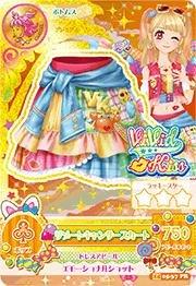 14 05-37 [プレミアムレア] : リゾートキャンサースカート/夏樹みくる