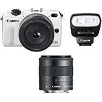 Canon EOS M2 Camera w/ EF-M 22MM f/2, 18-55MM F/3.5-5.6 IS STM Lens & 90EX Flash (White) - International Version (No Warranty)
