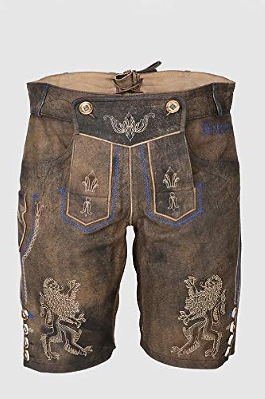 Krüger męskie spodnie do stroju ludowego, krÓtkie, model: Bayern, krÓtkie, brązowe, nr art. 092655-0-0007,: Odzież
