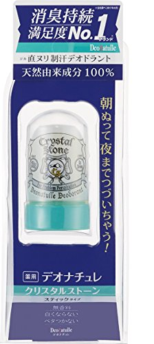 Stone Soft (Deonatulle for WOMEN Medicated Crystal Stone 60g - Japan's best-selling natural deodorant by Deonachure)