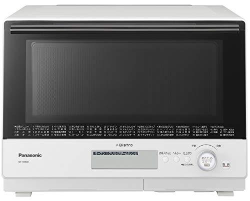 パナソニック ビストロ スチームオーブンレンジ 2段調理 30L ホワイト NE-BS806-W