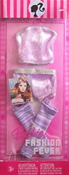 Barbie Fashion Fever Exercice / Dance Warm Up Fashions Outfit (2006) by Barbie