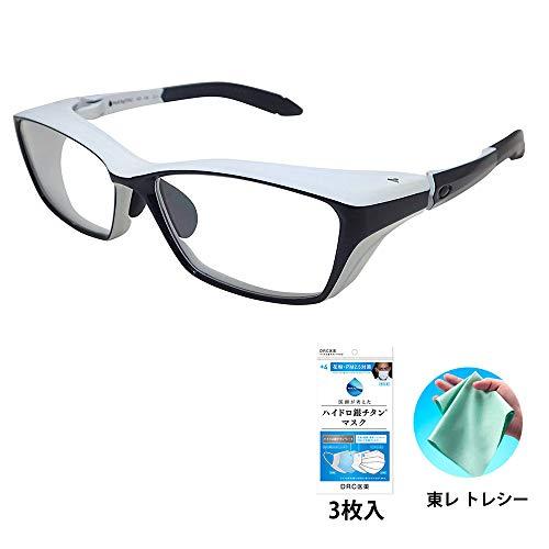 表示価格より ¥300 OFF ハイドロ銀チタン300