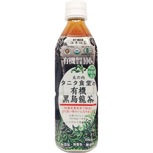 Organic black oolong 500mlX24 Movies Haedong Brothers Marunouchi Tanita cafeteria by Kaito Brothers
