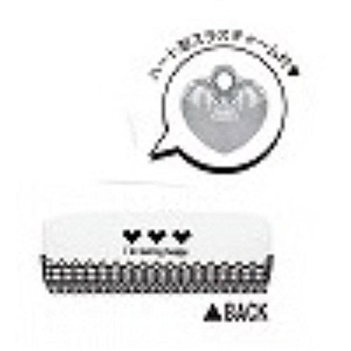 Pen Case mini BOX pen case (I'M FEELING HAPPY.) HAPPY.) HAPPY.) [377680] b064d6