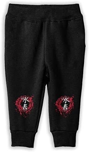 Wing Chun Art ロングパンツ スウェットパンツ 男の子 女の子 子供 普段着 スクール 快適 吸汗 弾性 通気性 耐久性 春秋 肌触り 柔らか 下着 卒業式