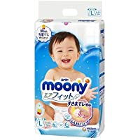 Japanese diapers Moony L - (9-14 kg) //