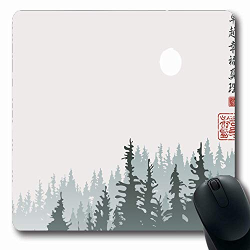 Ahawoso Mousepads for Computers Sun Asia Centuriesold Fir Trees Sundown Watercolor Nature Calm Character Culture Oblong Shape 7.9 x 9.5 Inches Non-Slip Oblong Gaming Mouse Pad