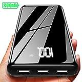 Portable Charger Power Bank 25000mAh - High Capacity with LCD Digital Display,3 USB