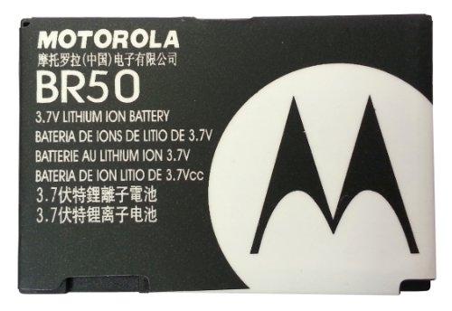 motorola-br50-br-50-snn5696b-710-mah-battery-sealed-in-retail-packaging-for-motorola-razr-v3-v3i-v3i