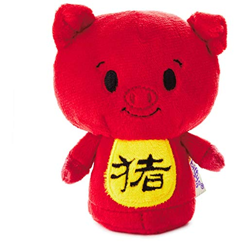 Hallmark itty bittys Year of The Pig Stuffed Animal Special Edition Stuffed Animals