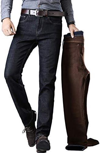 FREDD MARSHALL Mens Fleece Lined Skinny Winter Slim Fit Thicken Warm Stretch Jeans