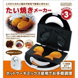 cast iron taiyaki pan - 6