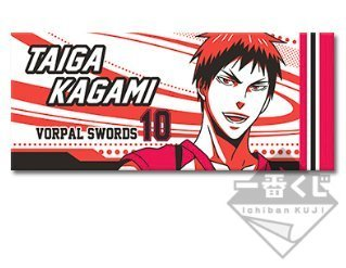 Theatrical Kuroko's Basketball LAST GAME most lottery I Prize face towel fire god