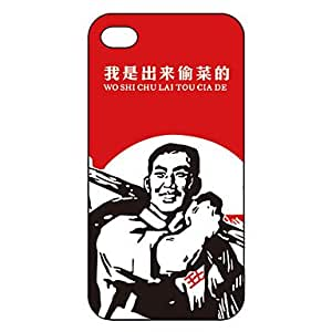 New Technology Hot sell colorful 3D carving cell phone cover case for iphone4/4s 38