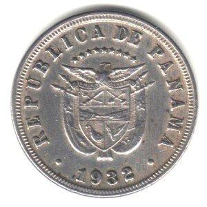 1932 Panama 5 Centesimos Coin KM#9