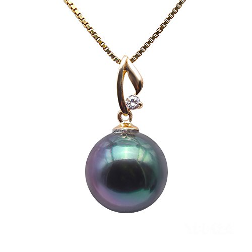 JYX 14K Gold 9.5mm Peacock Green Round Tahitian Pearl Pendant Necklace