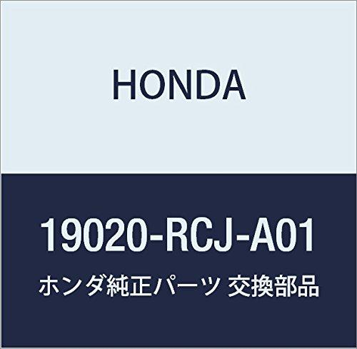 Genuine Honda 19020-RCJ-A01 Cooling Fan
