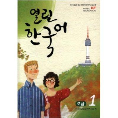 OPEN KOREAN - BEGINNERS 1 [korean language] by korean open research pdf