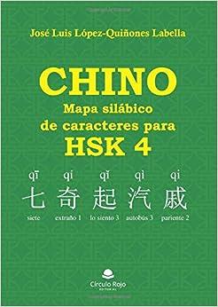 Chino: Mapa Silábico De Caracteres Para Hsk 4 Descargar PDF Gratis
