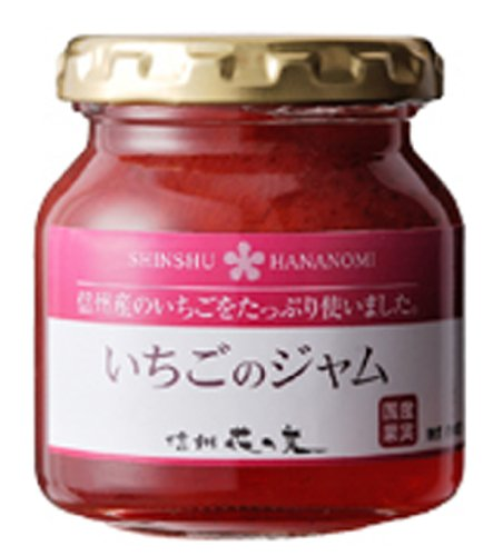 Domestic fruit jam strawberry jam 140g by Flower of the real