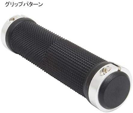 Palmy Sports(パルミースポーツ) ダブルリンググリップ PS-G201 Φ22.2×130mm ブラック/ブルー